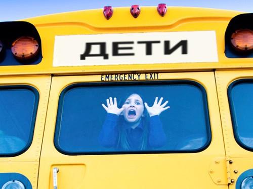 Автобусные перевозки детей - самые опасные в России